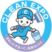 img_clean_expo